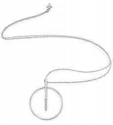 Guess UBN84058 řetízek Necklace Future Essential (silver)